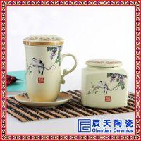 厂家直销陶瓷茶叶罐 陶瓷蜂蜜罐价格