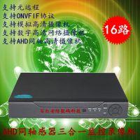 16路无线监控录像机 硬盘监控录像机