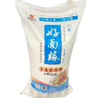 五得利高筋面粉25kg/袋 原色原味3A大饼粉好面缘面粉批发