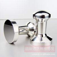 商用咖啡机配套 57.5mm 一体成型全不锈钢压粉器 填压器 粉锤