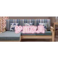 苏州家具厂订制/订做简约沙发 扶手三人沙发