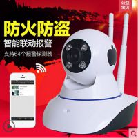 供应深圳市飞腾智能科技有限公司无线摄像头 远程监控摄像头 wifi高清网络摄像头 监控器家用 包邮