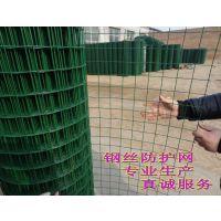 养鸡围栏不用愁呈吉帮忙解您忧热销养鸡铁丝网铁丝网价格