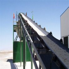亳州输送机设备价格 爬坡式装车输送机按参数加工A88