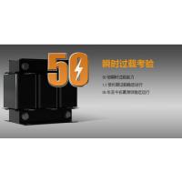 上海盖能(变压器)伺服变压器