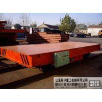 云南省低压电动平车制造厂家|小型3T平板车多少钱