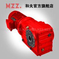 上海和夫KA77,KAB77,KAF77,KAZ77斜齿轮伞齿轮减速机,厂家直销