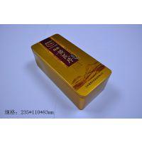 黄芪片铁盒 文冠果礼盒 黑枸杞礼品包装盒 马口铁食品罐定制