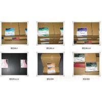 (总代)日本富士感压纸 富士压力测试纸 富士压敏纸 感应纸