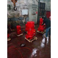 稳压泵25GDL3-10*4-1.5KW优惠价格。