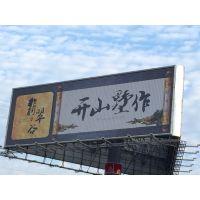江西赣州高速高炮大牌广告
