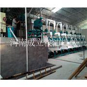 兰溪榨油加工设备制造供应商家直销各种系列
