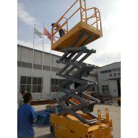 自行走 液压升降机 升高 4米-14米