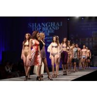 上海服装博览会活动策划公司