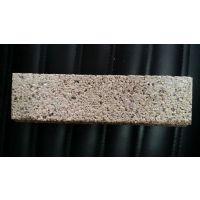 供应透水砖、陶瓷颗粒透水砖、海绵砖