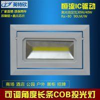 方形防水 COB旋转投光灯 LED告灯 户外灯 泛光灯 路灯30W