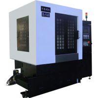 厂家直销宇德高速高光机B-540 高精度高光机价格优惠