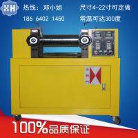 2017东莞锡华小型实验8寸炼胶机、硅胶混炼机、台湾技术品质保证