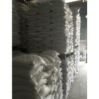 (在线销售)东莞市 惠州市重质碳酸钙 耐高温碳酸钙 三丰生产 随时现货