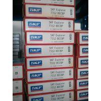 SKF进口轴承6013-2RS1/C3 广州批发