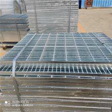 【哈尔滨异形钢格板 镀锌钢格板网】生产供应商厂家