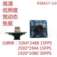 供应CCC认证摄像头 宽动态摄像头星光级低照度模组 摄像头厂家定制