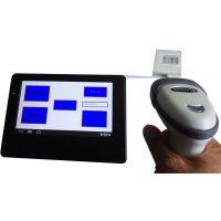 瑞芯通RXT-DS7 7寸安卓数据采集终端