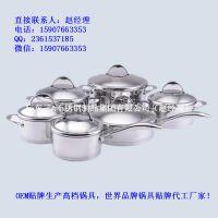 全国的不锈钢复合底煲生产基地 新兴三A不锈钢生产工厂 锅具贴牌