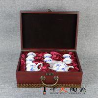 景德镇婚庆回礼陶瓷礼品批发年终礼品茶具价格 千火陶瓷