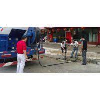 大冶污水管道清理