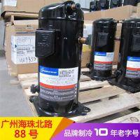 谷轮压缩机空调制冷配件,谷轮压缩机,四菱制冷(在线咨询)