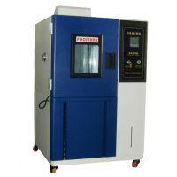 供应BY-260C-120高低温恒温试验设备