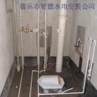 水电安装,室內装修,防盗控监,门禁考勤系统,楼宇对讲系统