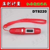 特价批发笔式红外线测温仪 家庭红外线测温仪 迷你型测温仪DT8220