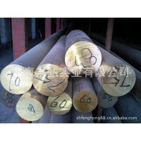 供应铁青铜Qfe2.5 铁青铜带 Qfe2.5 铁青铜棒 Qfe2.5 铜板 铜管
