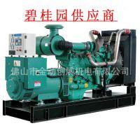 广东厂家销 康明斯柴油发电机 150kw 性能可靠 低温启动 中山
