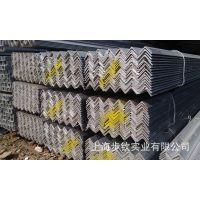 供应:Q235B马钢国标热镀锌角钢 三角铁批发 质量可靠