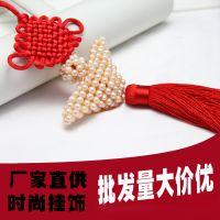 7-8mm天然淡水珍珠车挂饰品 诸暨珍珠原产地直销 喜庆中国结礼品