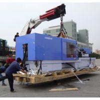 注塑机搬运搬迁装卸货柜卸车定位车间移位搬厂电话
