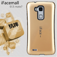 ifacemall华为mate7手机套 新款华为mate7手机保护套 手机壳批发