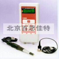 xt43997固定氟利昂检测仪表/在线氟利昂检测仪