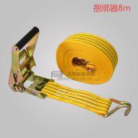 货车汽车捆绑器拉紧器捆绑带栓紧器货物固定器8米货物捆绑拉紧器