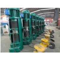 CD1t24m钢丝绳电动葫芦 卷筒提升运行式 亚重 电厂起重葫芦厂家