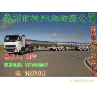 深圳 东莞 惠州到云南临沧物流专线 9.6-17.5米大货车出租公司