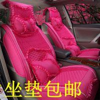 丰田卡罗拉花冠rav4凯美瑞标致308新捷达汽车座套夏季冰麻坐垫套