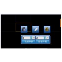 液晶屏拼接控制管理系统v1.0