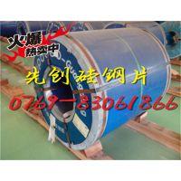 厂家直销B50A470硅钢片 特价专营B50AH470高效电工钢