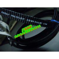 传动带-金日良机冷却塔皮带 中央空调皮带广角带 水塔带