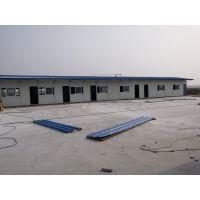 保定供应防火彩钢板房-框架组合房-彩钢瓦围墙-18654356200