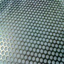 金属网冲孔 圆孔冲孔网 不锈钢冲孔网板